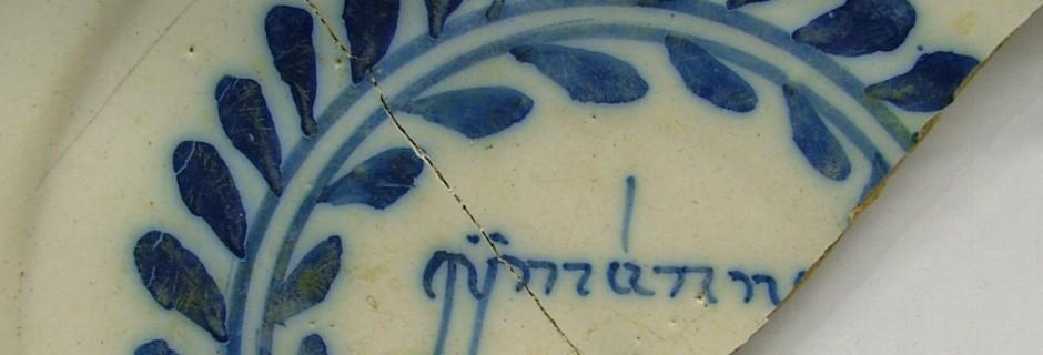 Detail bord, Delfts aardewerk, collectie Gemeente Vlaardingen