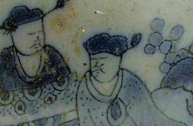 Detail schenkkan, Collectie Gemeente Vlaardingen