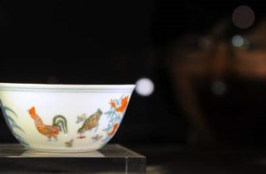 © afp.  Chinese porseleinen kopje