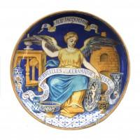 Schotel tinglazuuraardewerk, collectie Musée National Adrien Dubouché, Limoges
