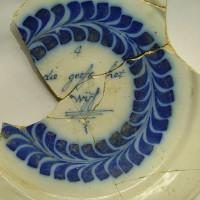Detail bord nr. 4, collectie Gemeente Vlaardingen